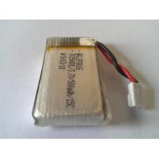 3.7v 500mAh LiPo Battery